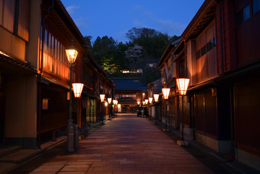 Visite Kanzawa Japon